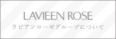 LAVIEEN ROSE