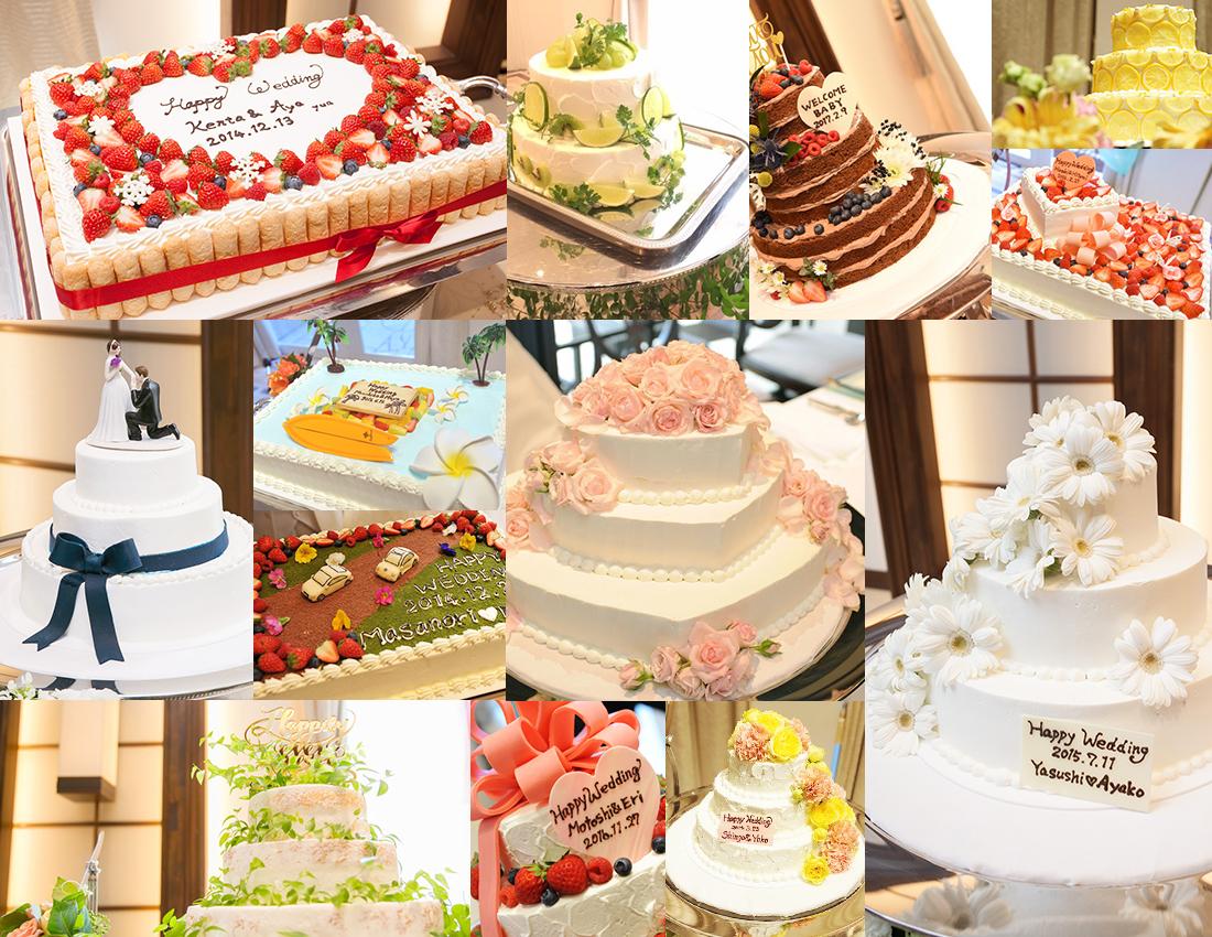 ウェディングケーキ写真集