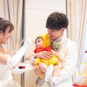 大切なお子様と迎える1日~family wedding~